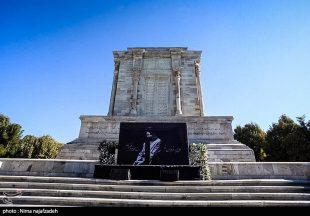 مراسم خاکسپاری استاد محمدرضا شجریان