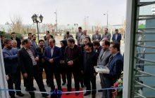 افتتاح باجه بانک صادرات در پدیده شاندیز