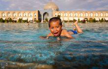 آب بازی کودکان در نقش جهان