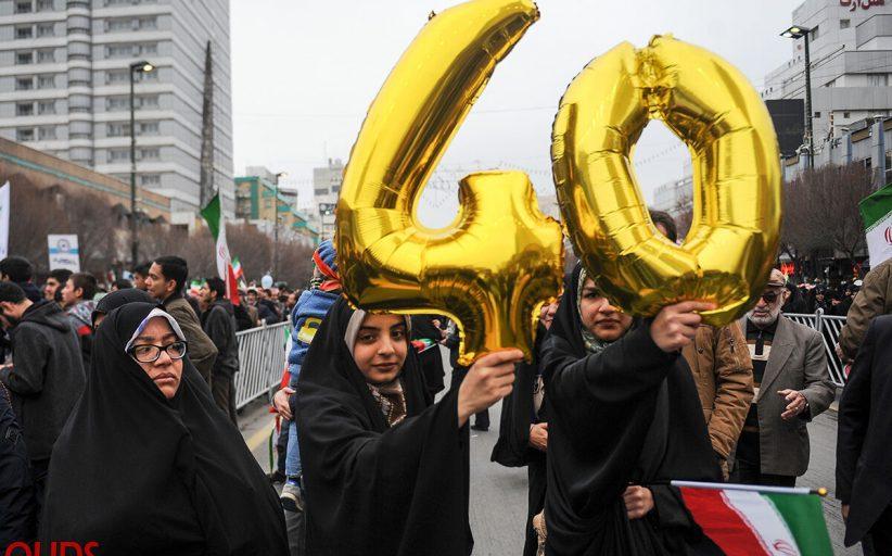 راهپیمایی 22 بهمن در مشهد به روایت تصاویر