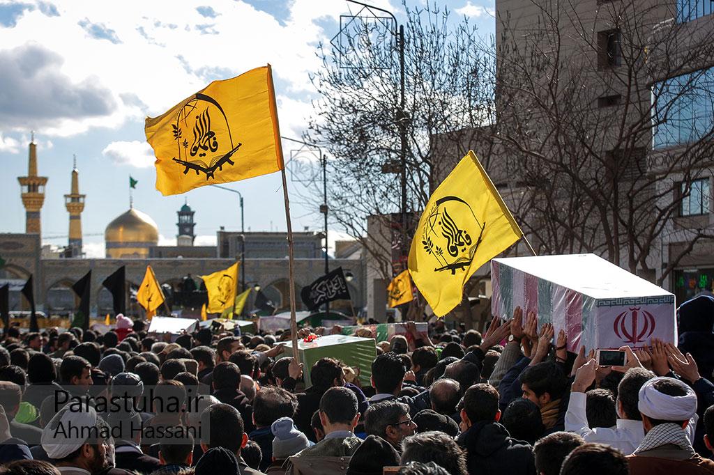 تشییع پیکر مطهر ۱۰ شهید دفاع مقدس و مدافع حرم در مشهد