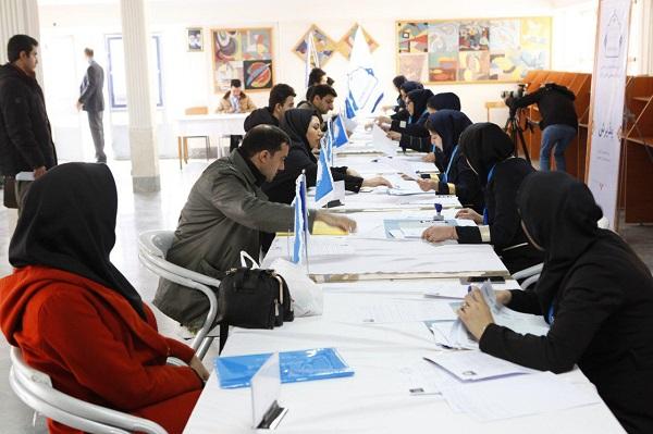 مرحله حضوری دومین آزمون استخدام بخش خصوصی در مشهد برگزار شد