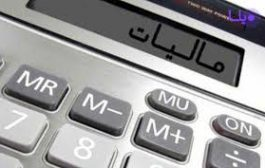 جزئیات نحوه پرداخت و میزان مالیات خریداران سکه مشخص شد