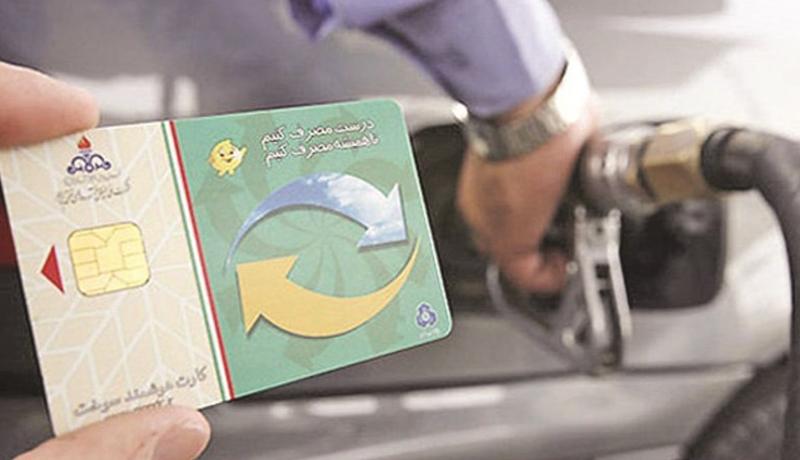 دولت برنامه ای برای تک نرخی کردن قیمت بنزین ندارد