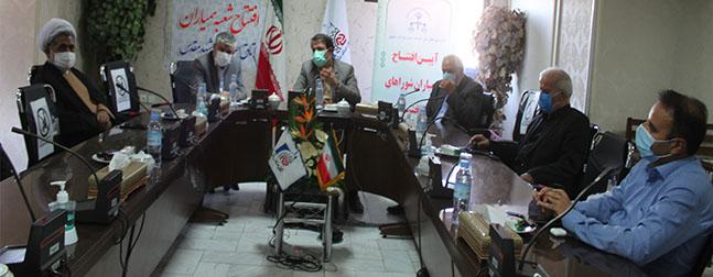 دفتر همیاران شوراهای حل اختلاف دراتاق اصناف مشهد افتتاح شد